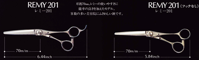 画像1: ハイネッタ&MONDO-artist ダブルネームシザー レミー201